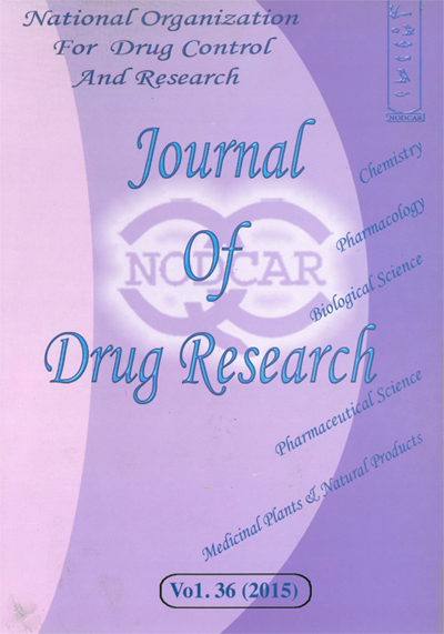 Journal of Drug Research of Egypt